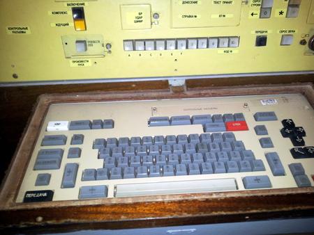 Kontrollpanelet i kontrollrommet. Herfra kunne man starte tredje verdenskrig...