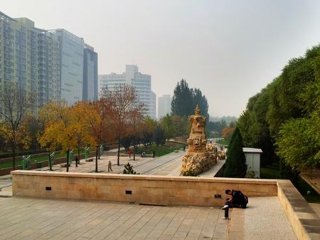 Park i Beijing