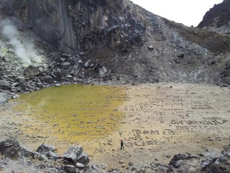 Sibayuk krater