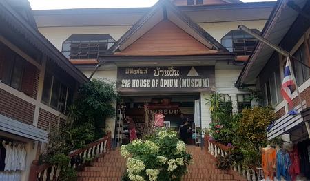 Museum om opium