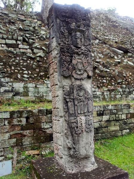 Stele i Copan