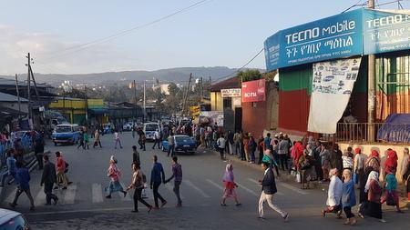 Gate i Addis Abeba
