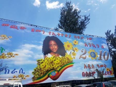 Plakat Etiopisk nyttår