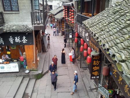 Turistgate i Fenghuang