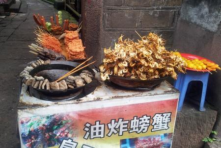 Gatemat i Fenghuang