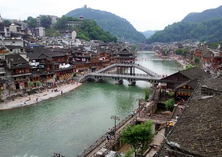 Utsikt over Fenghuang
