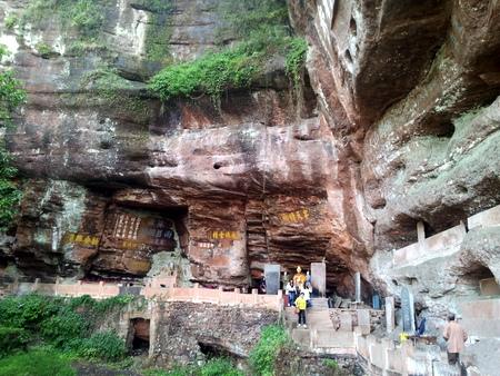 Huler på Qiyun Shan