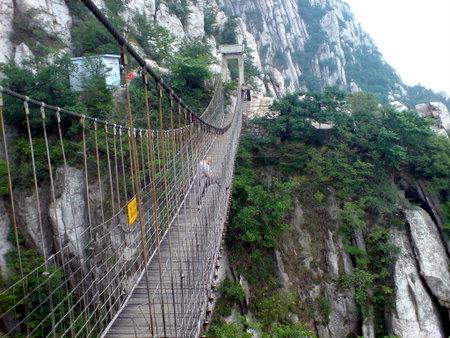 Hengebro på Song Shan