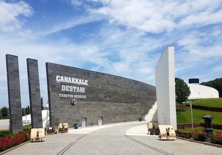 Krigsmuseet i Kabatepe