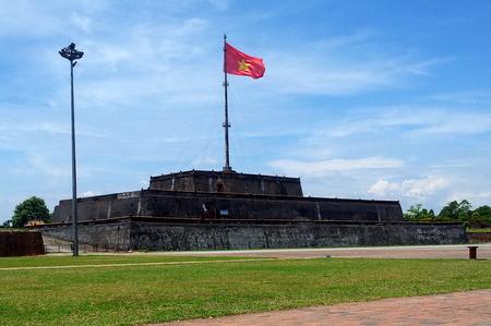 Det vietnamesiske flagget