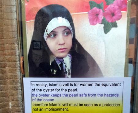 Grunner til å bære hijab