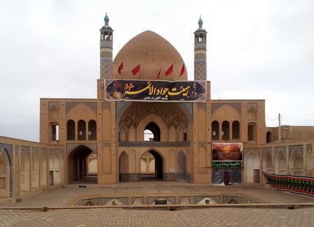 Moske i Kashan