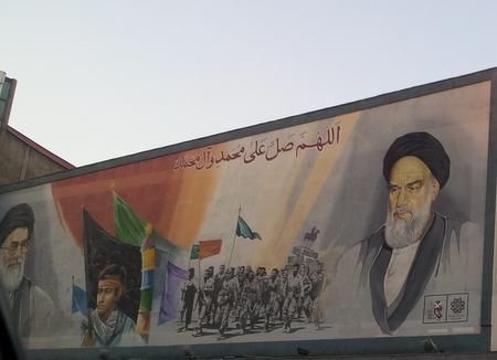 Bilde av Khomeini