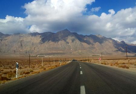 Iransk landskap