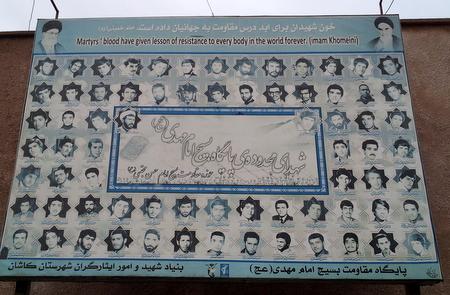 Iranske martyrer
