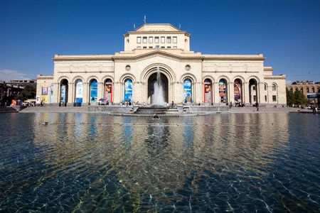 Nasjonalgalleriet og historiemuseet i Jerevan