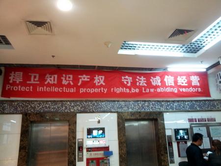 klær produsert i kina