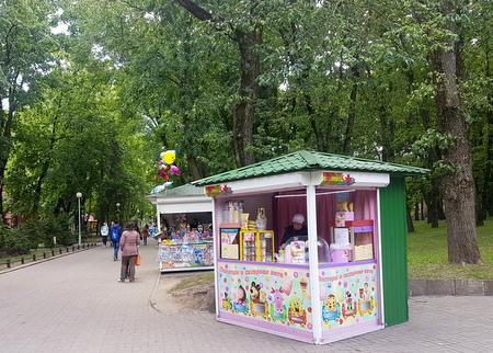 Gorkyparken