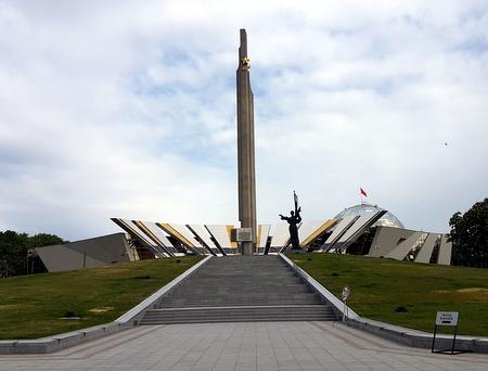 Krigsmuseum