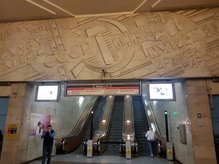 Metroen i Minsk