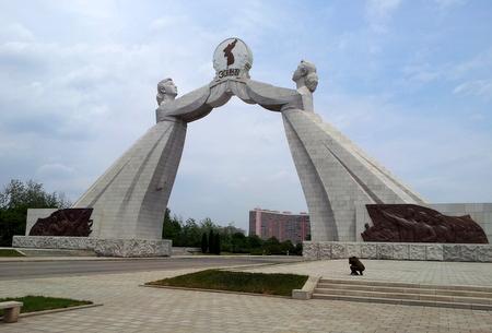 Gjenforeningsmonumentet for Nord-Korea