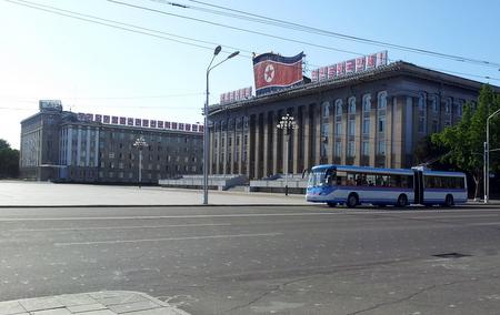 Kim Il-Sung plassen