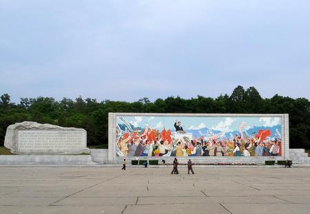 Propaganda i Pyongyang