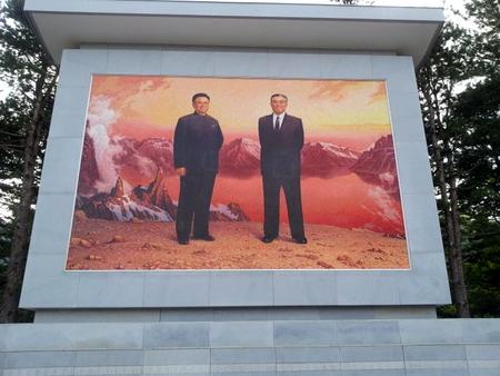 Kim Il-Sung og Kim Jong-Il