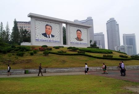Propaganda i Nord-Korea