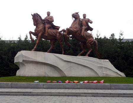 Kim til hest
