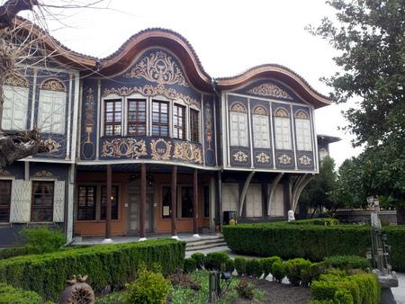 Etnografisk museum