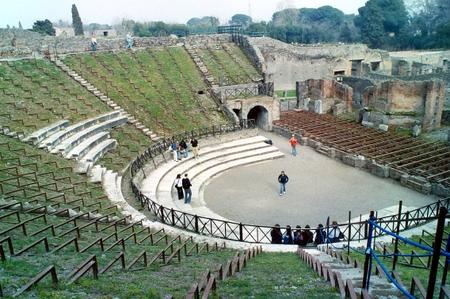 Amfiteateret
