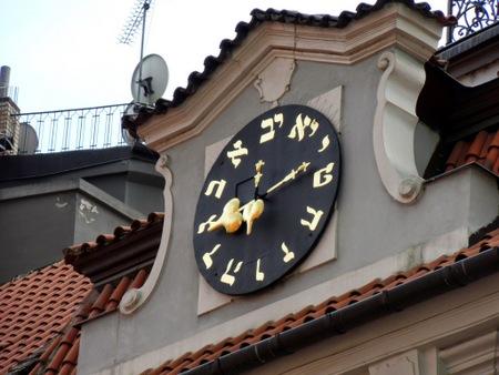 Hebraisk klokke