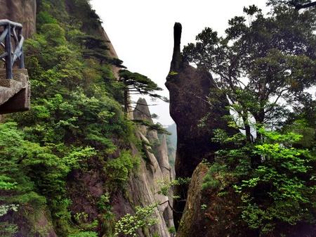 Landskap på Sanqingshan