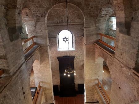 Jødisk museum
