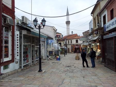 Gamlebyen i Skopje
