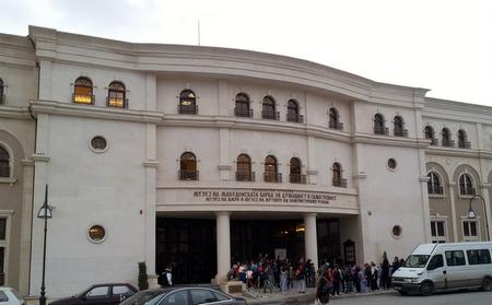 Det helt nye Uavhengighetsmuseet i Skopje