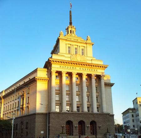 Kommunistpartiets gamle hovedkvarter