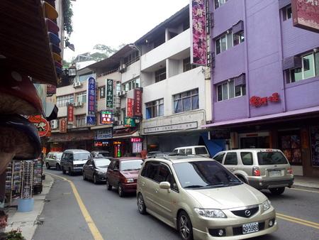 Shuishe - den største byen ved innsjøen.