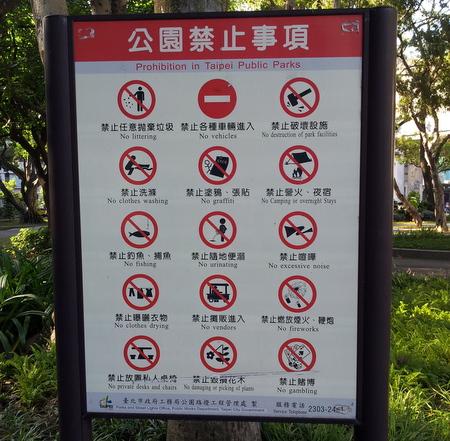 Strenge regler i Taiwan