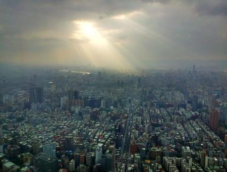 Utsikt fra Taipei 101