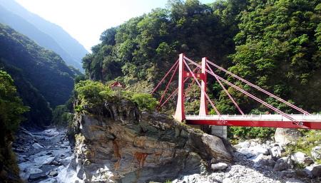 Bro i Taroko Gorge