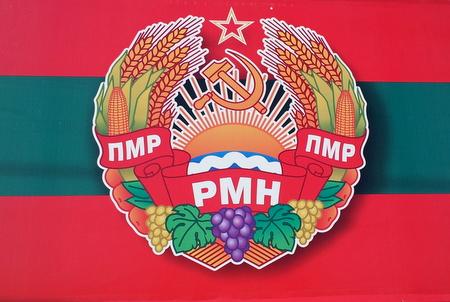 Transnistrias emblem