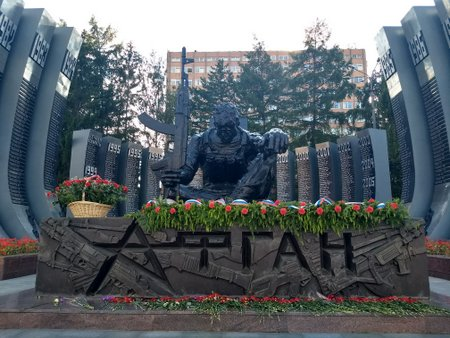 Afghanistan monument