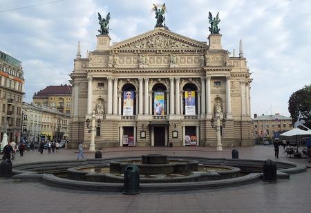 Teater i Lviv