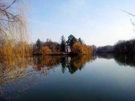 Sofiyivsky-parken i Uman