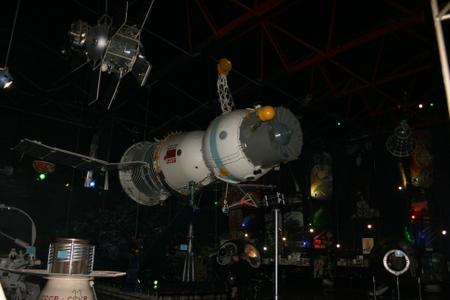 Kosmonautmuseet