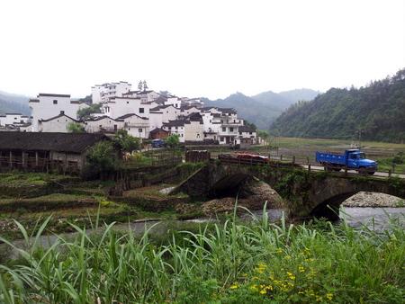 Landsby nær Xiao Likeng