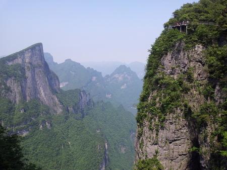 Tianmen Shan utsikt