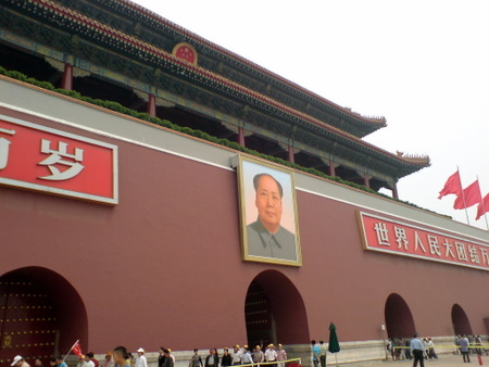 mao_forbudte_by